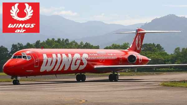 Wing Air Maluku